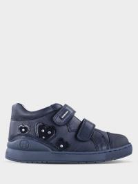Черевики  для дітей Biomecanics AZUL MARINO (SAUVAGE) YV333 розмірна сітка взуття, 2017