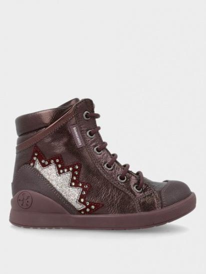 Ботинки для детей Biomecanics PLUM (METALCRIS) YV334 цена обуви, 2017