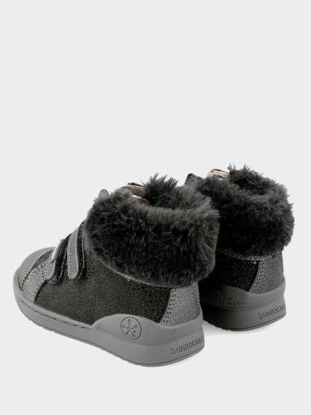 Ботинки для детей Biomecanics GREY (SERRAJE LAMINADO PLACA F YV336 обувь бренда, 2017