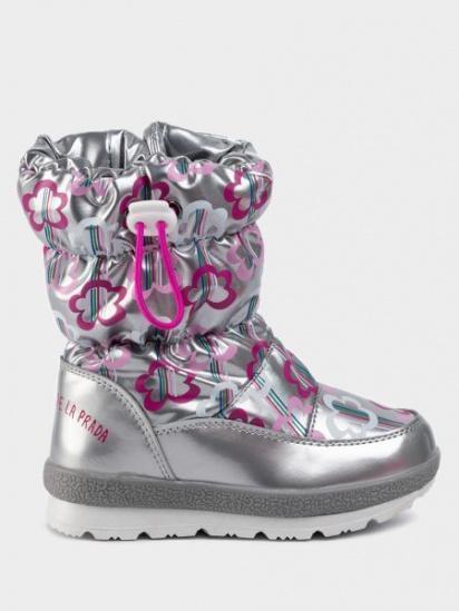 Сапоги детские AGATHA RUIZ DE LA PRADA PLATA (MAT METALIZADO) YV342 обувь бренда, 2017