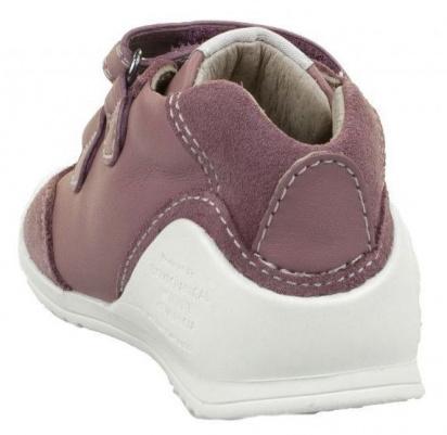 Черевики  для дітей Biomecanics 171151-C брендове взуття, 2017