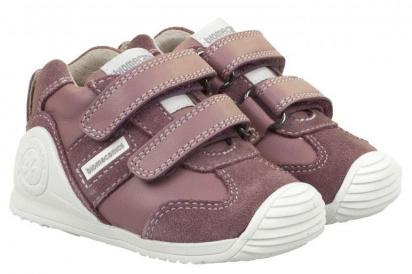 Черевики  для дітей Biomecanics 171151-C купити взуття, 2017