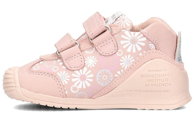 Ботинки для детей Biomecanics YX104 продажа, 2017