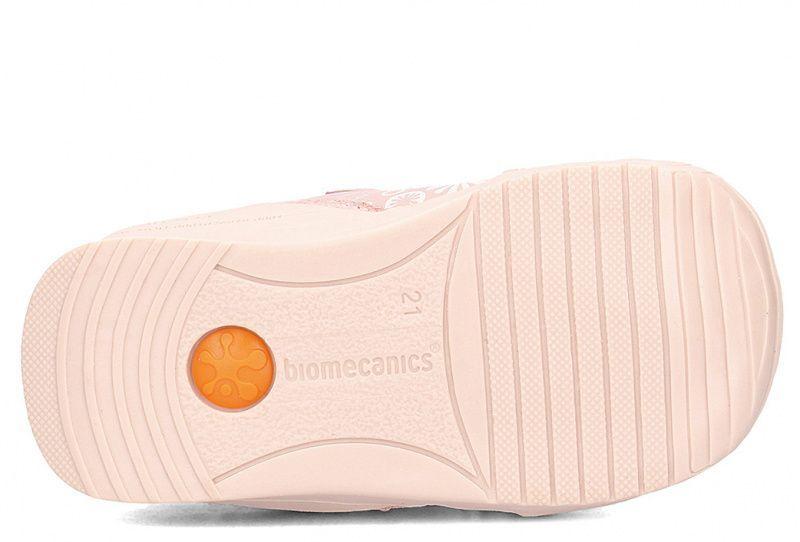 Ботинки для детей Biomecanics YX104 стоимость, 2017