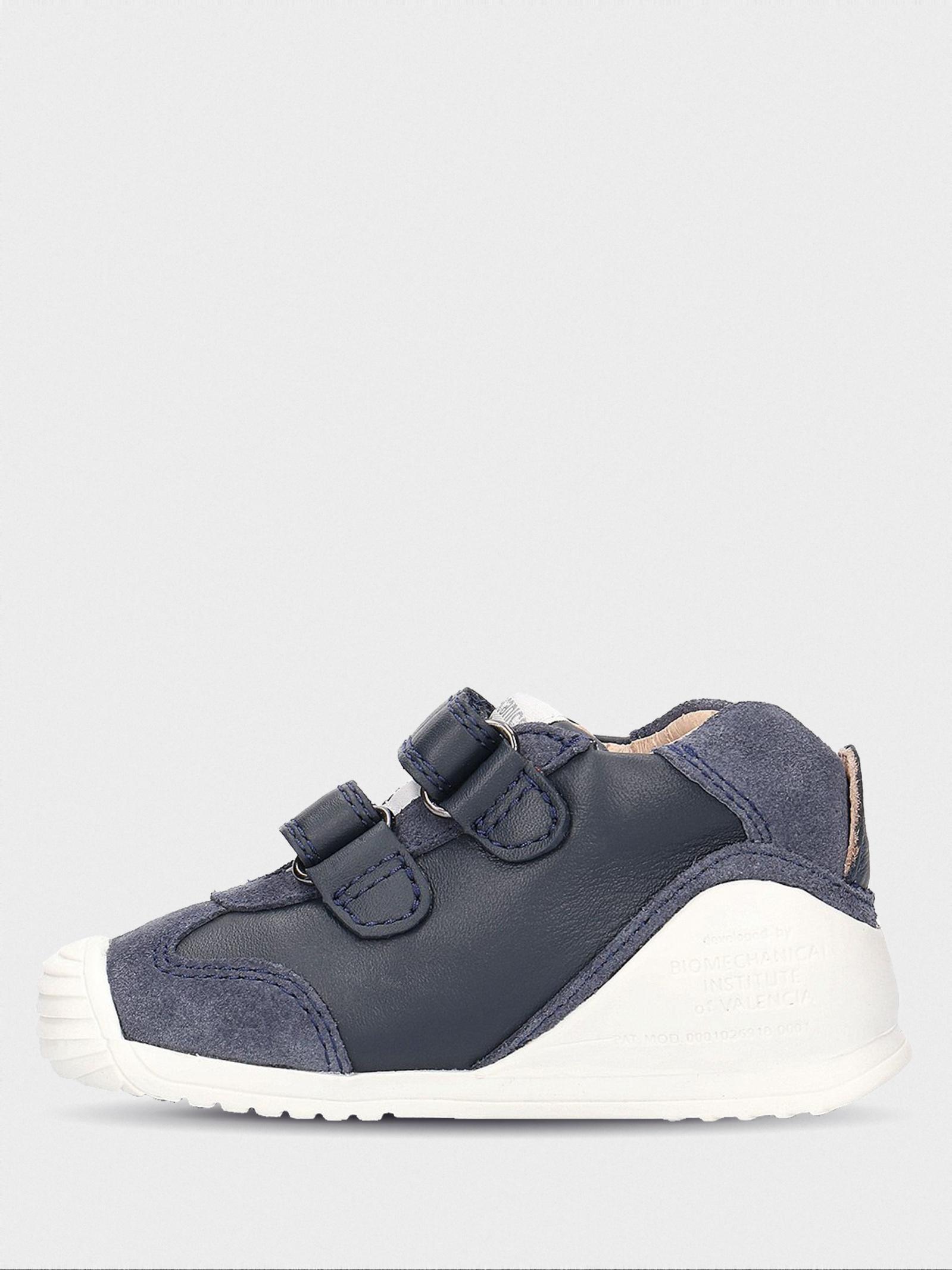 Ботинки для детей Biomecanics YX105 продажа, 2017