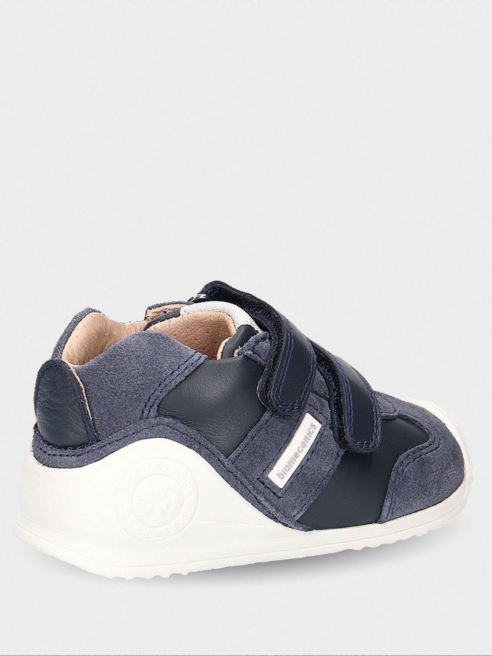 Ботинки для детей Biomecanics YX105 стоимость, 2017