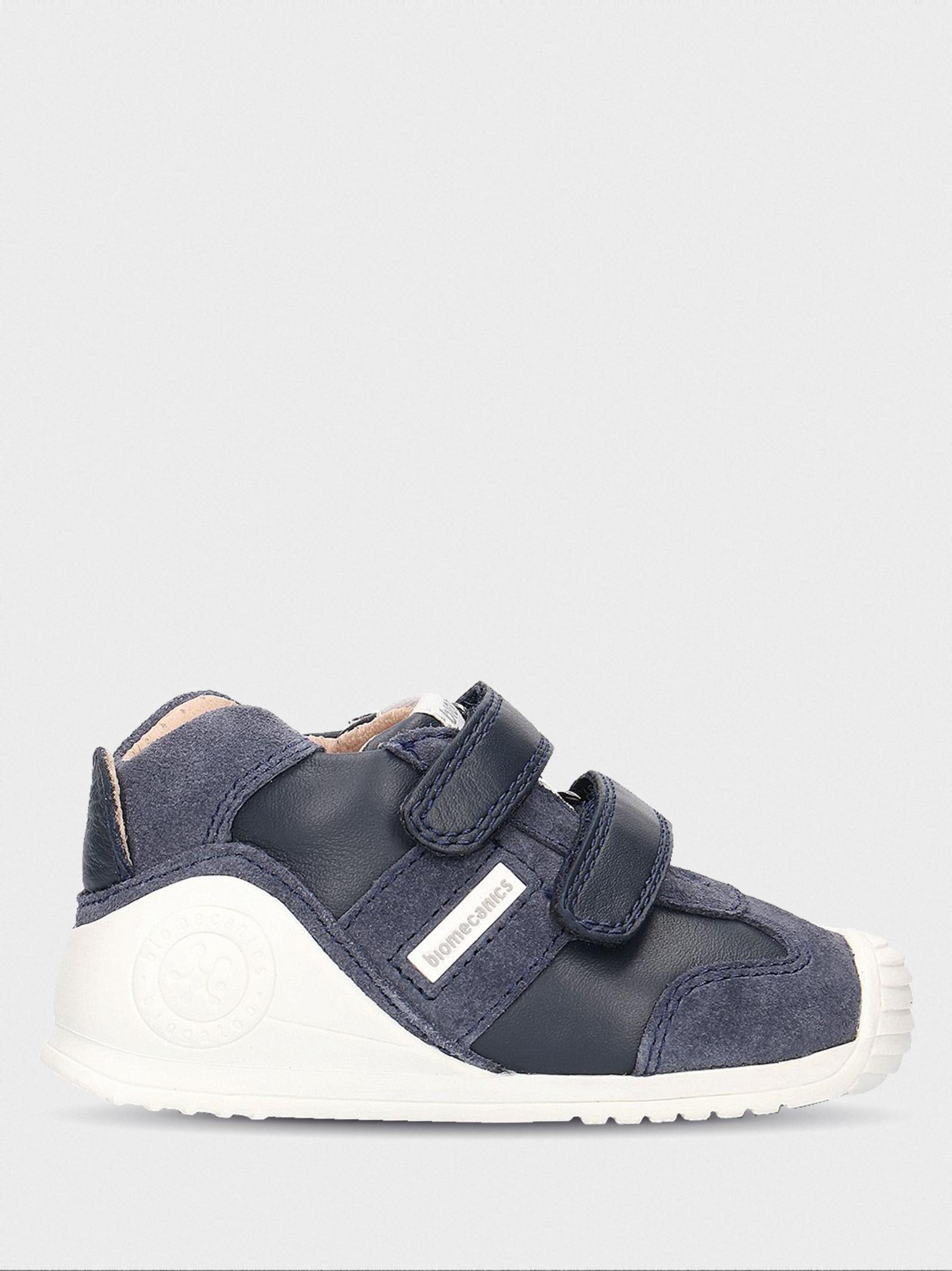 Ботинки для детей Biomecanics YX105 размеры обуви, 2017