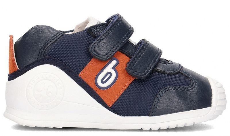Купить Ботинки для детей Biomecanics YX116, Многоцветный