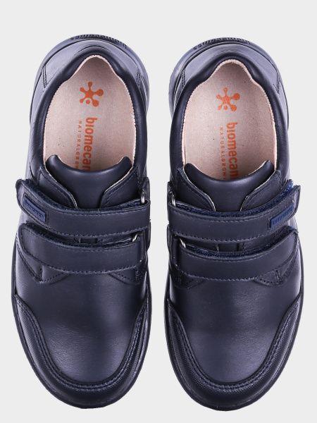 Ботинки для детей Biomecanics AZUL MARINO (NAPA) YX122 продажа, 2017