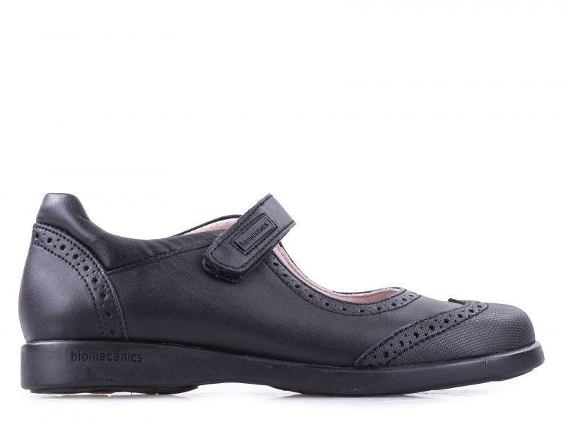 Балетки для детей Biomecanics YX124 размеры обуви, 2017