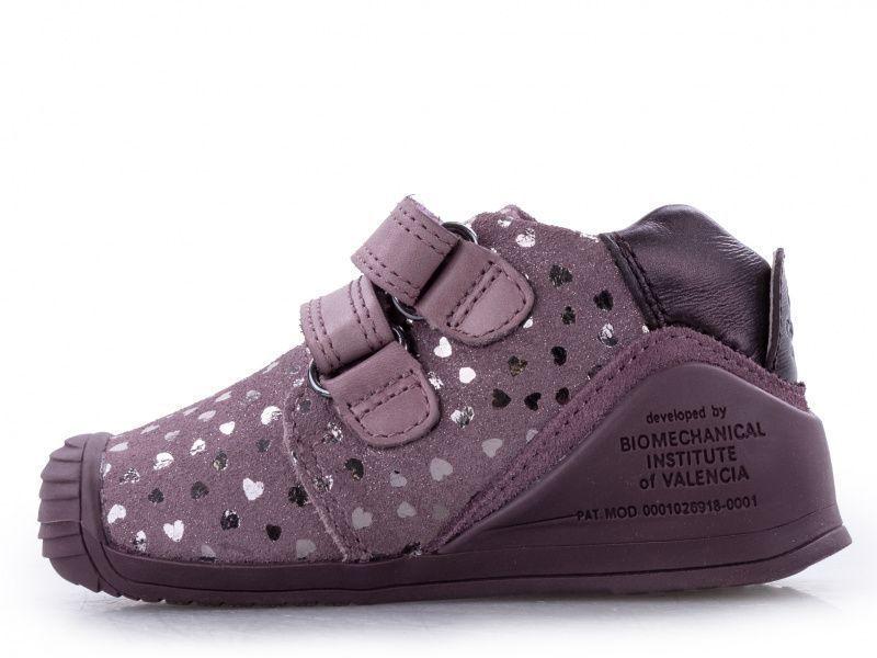 Ботинки для детей Biomecanics YX125 продажа, 2017