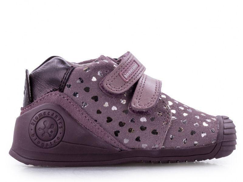 Купить Ботинки для детей Biomecanics YX125, Розовый