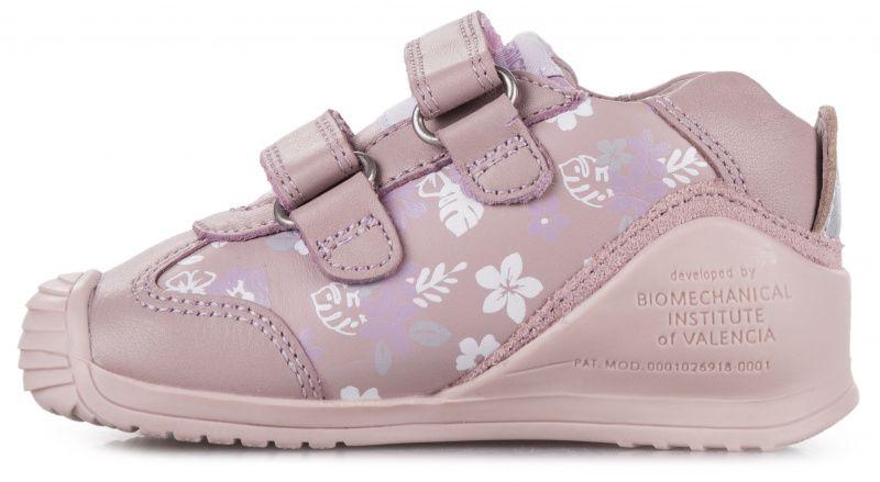 Черевики  для дітей Biomecanics YX132 модне взуття, 2017