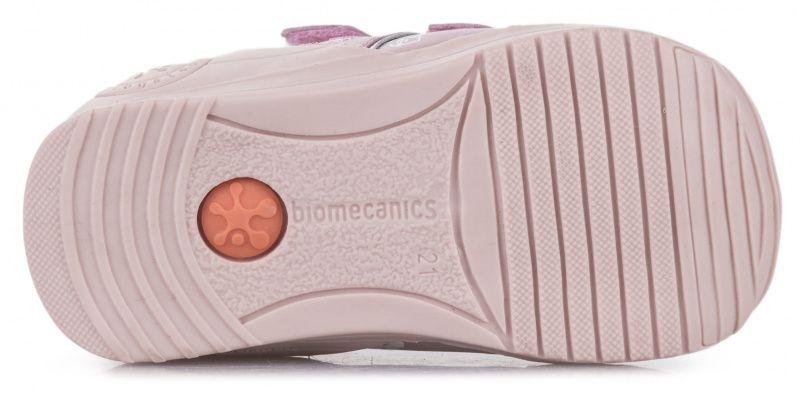 Черевики  для дітей Biomecanics YX132 купити взуття, 2017