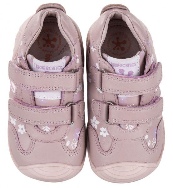 Ботинки для детей Biomecanics YX132 , 2017