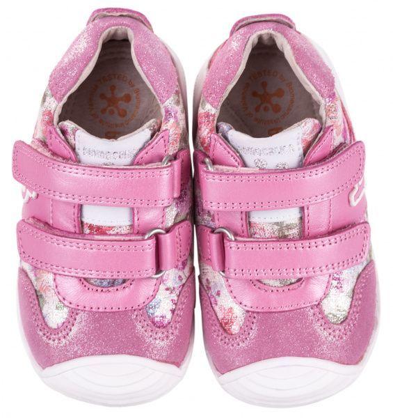 Ботинки для детей Biomecanics YX157 , 2017