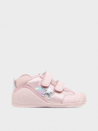 Полуботинки детские Biomecanics 202126-A купить обувь, 2017