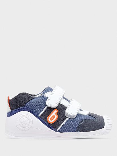 Полуботинки детские Biomecanics 202150-A купить обувь, 2017