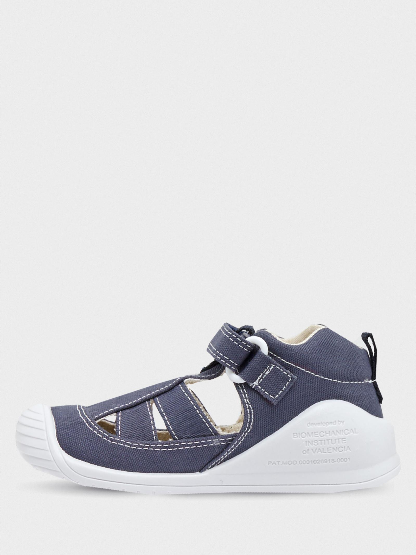 Сандалии детские Biomecanics 202211-A модная обувь, 2017