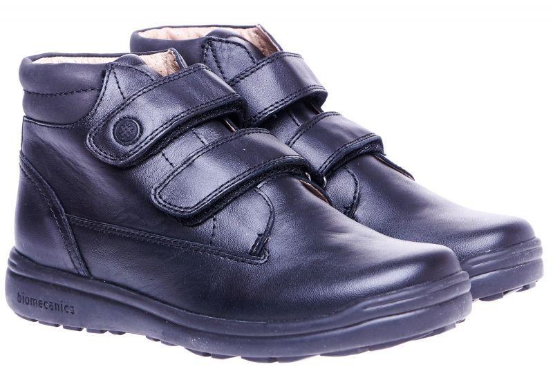 Ботинки  Biomecanics модель YX44 купить, 2017