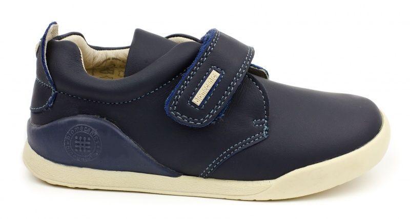 Полуботинки для детей Biomecanics YX48 брендовая обувь, 2017