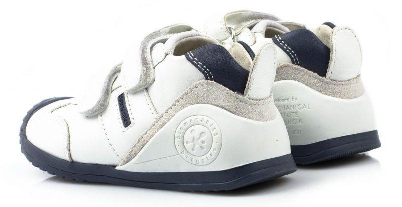 Полуботинки детские Biomecanics YX56 цена обуви, 2017