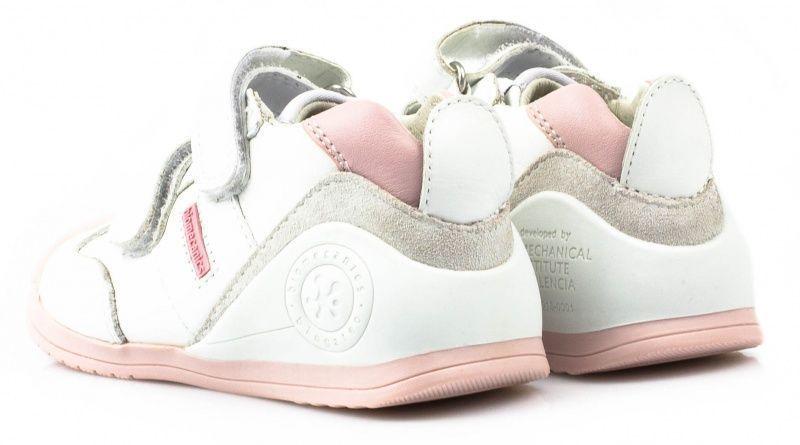 Полуботинки детские Biomecanics YX57 цена обуви, 2017