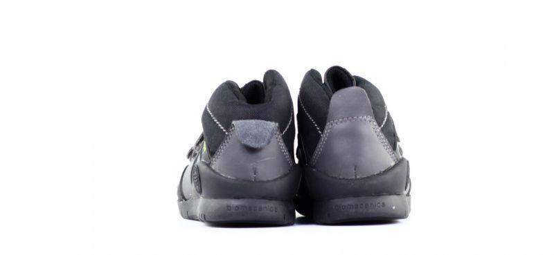 Ботинки для детей Biomecanics BIOTEX YX72 фото, купить, 2017