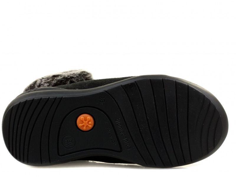 Ботинки для детей Biomecanics YX95 цена, 2017