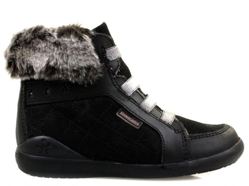 Купить Ботинки для детей Biomecanics YX95, Черный