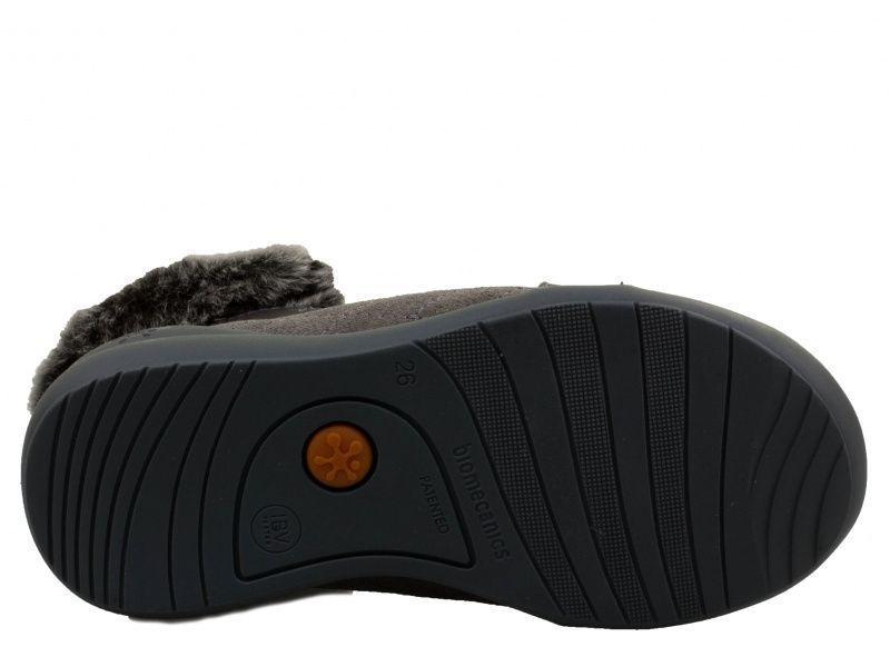 Ботинки для детей Biomecanics YX96 цена, 2017