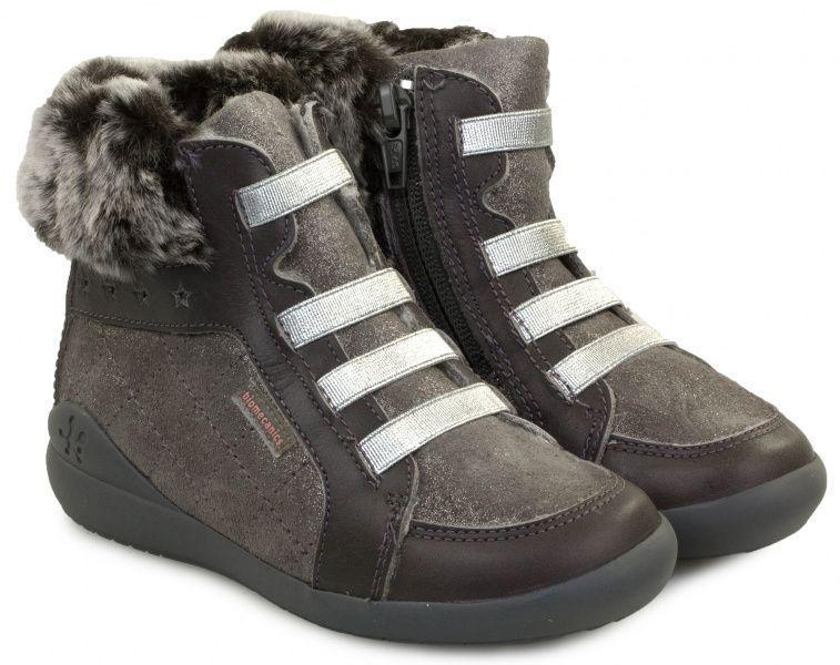 Купить Ботинки для детей Biomecanics YX96, Серый