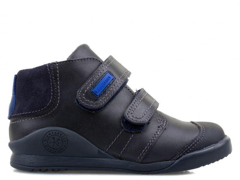 Ботинки для детей Biomecanics YX98 продажа, 2017