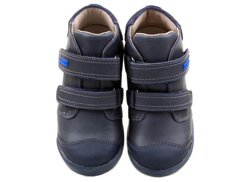 Ботинки для детей Biomecanics YX98 модная обувь, 2017