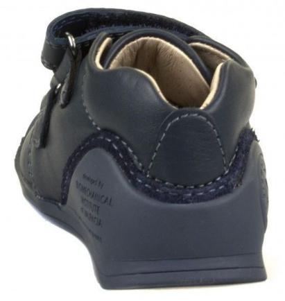 Черевики  для дітей Biomecanics YX99 брендове взуття, 2017