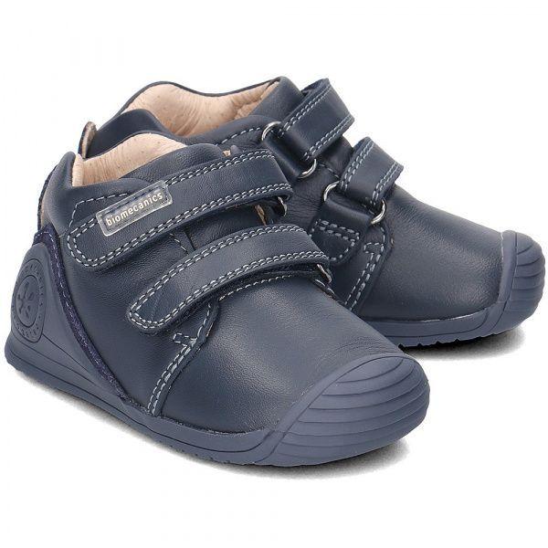Черевики  для дітей Biomecanics YX99 купити взуття, 2017