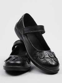Балетки  для дітей Braska 933-9232/101 брендове взуття, 2017
