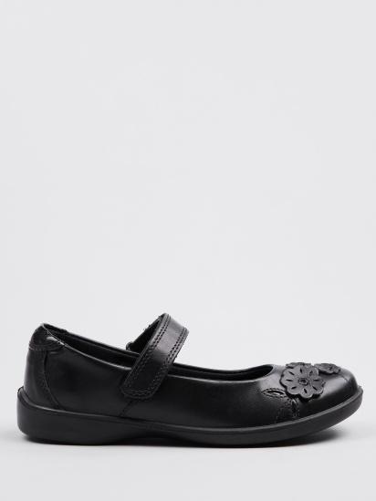 Балетки  для дітей Braska 933-9232/101 купити взуття, 2017