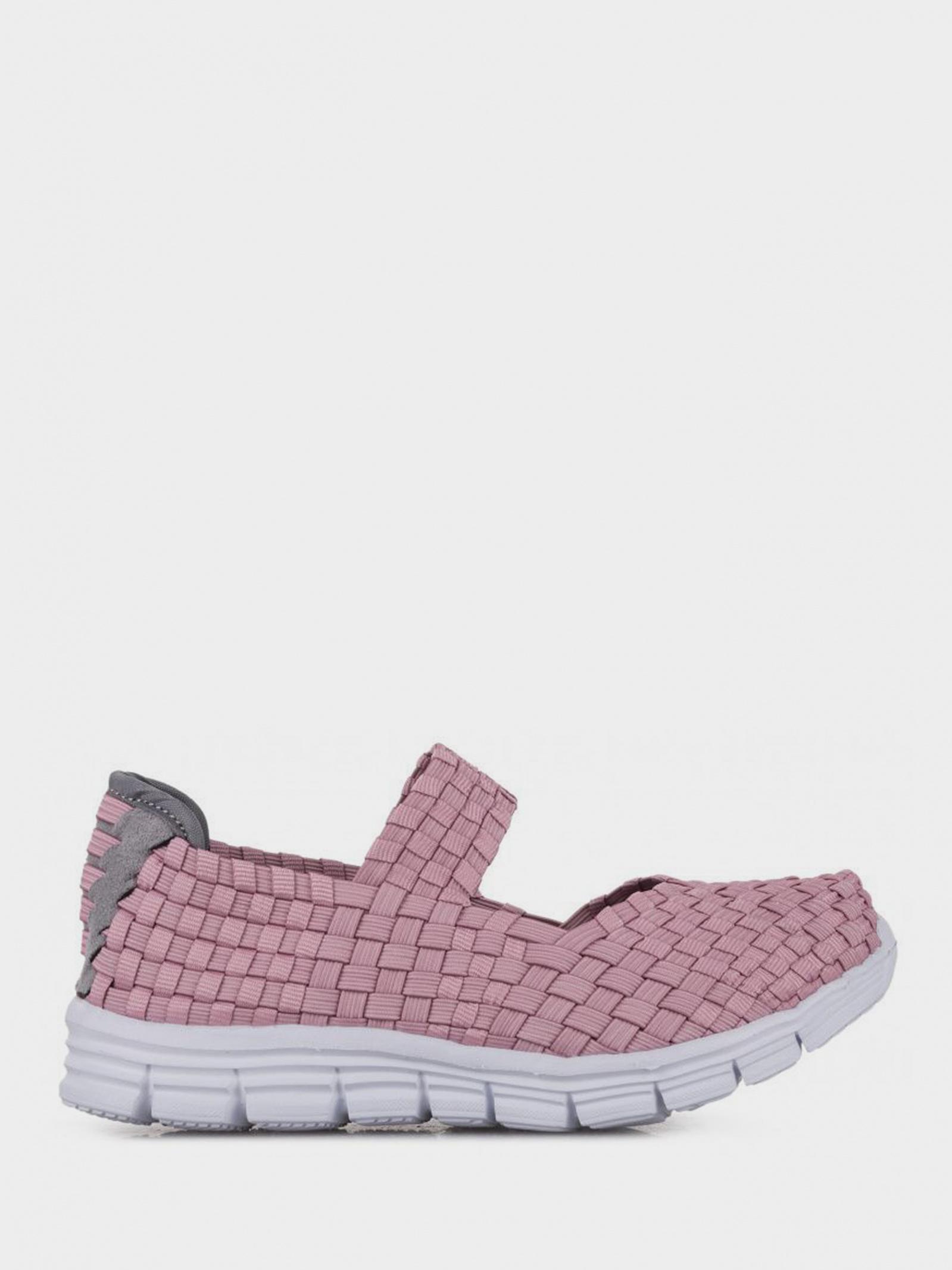 Кроссовки для детей Braska YZ104 брендовые, 2017