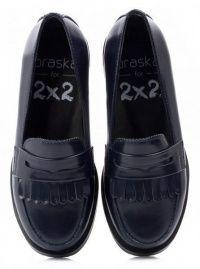 Туфлі  для дітей BRASKA for 2x2 YZ24 купити взуття, 2017