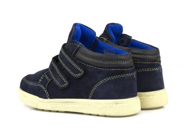 Ботинки для детей Braska YZ36 размерная сетка обуви, 2017