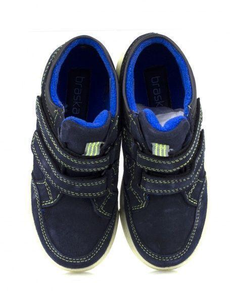Ботинки для детей Braska YZ36 , 2017