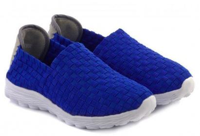Сліпони  для дітей Braska 533-452/308 купити взуття, 2017