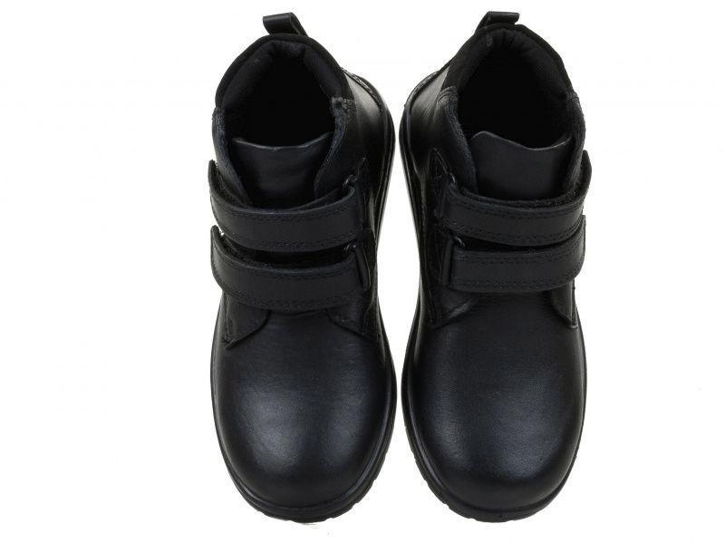 Ботинки для детей Braska YZ63 купить в Интертоп, 2017