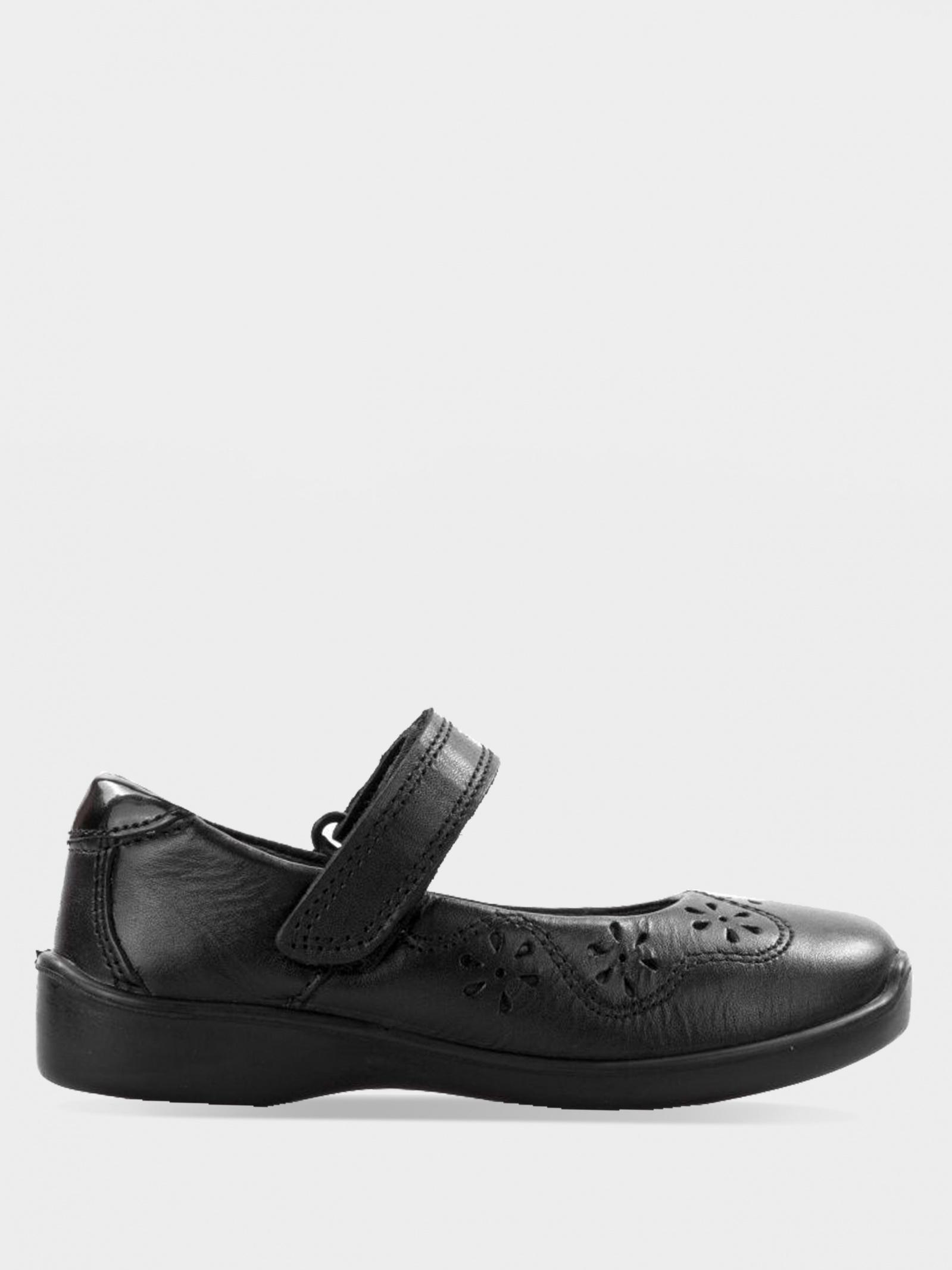 Туфли для детей Braska YZ68 цена обуви, 2017