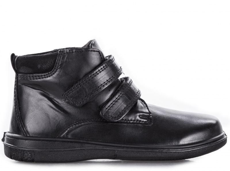 Купить Ботинки детские Braska YZ90, Черный