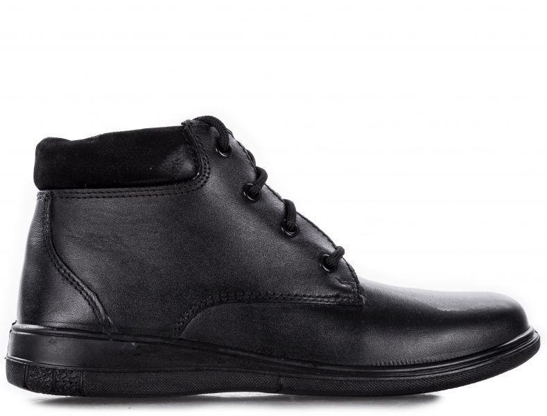 Купить Ботинки детские Braska YZ91, Черный