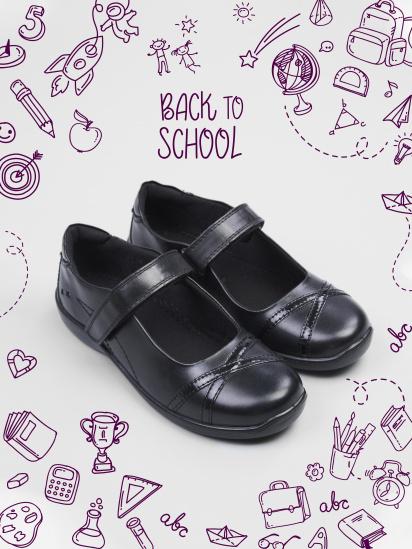 Балетки  дитячі Braska 933-9248/101 розміри взуття, 2017