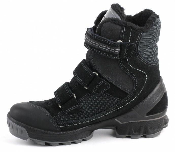 Ботинки  ECCO модель ZK2415 приобрести, 2017