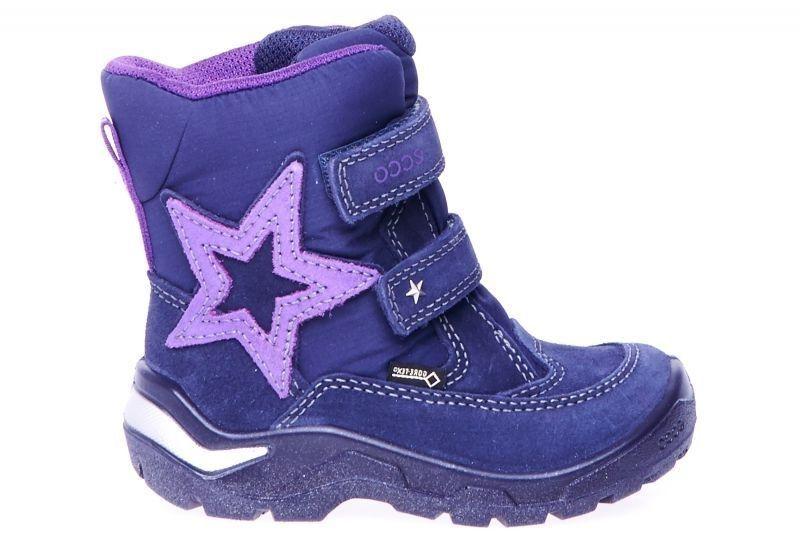 Ботинки для детей ECCO SNOWRIDE ZK2541 модная обувь, 2017